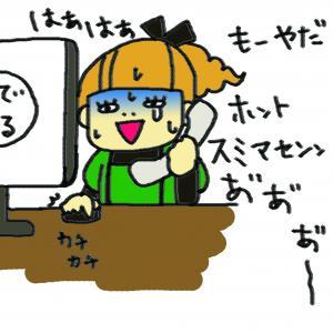 yabe-jpg_convert_20120403022844.jpg