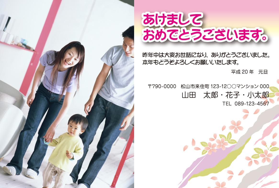 20071201143803.jpg