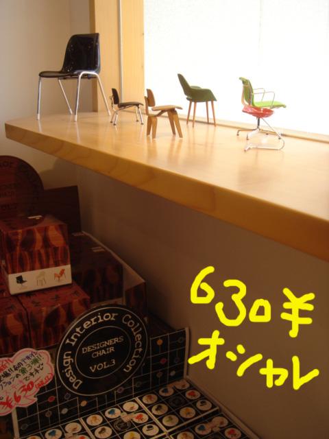 DSC03858.jpg
