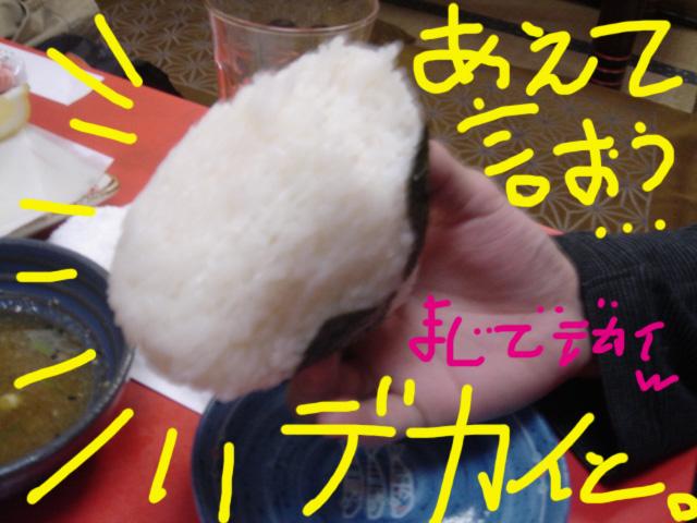 DSC04950.jpg