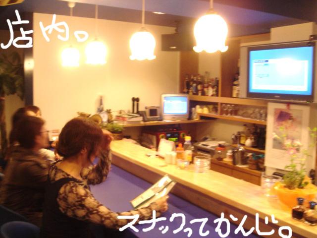 DSC04973.jpg