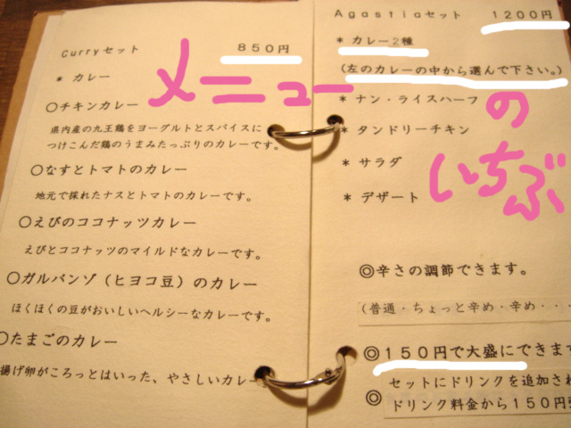 DSC05078.jpg