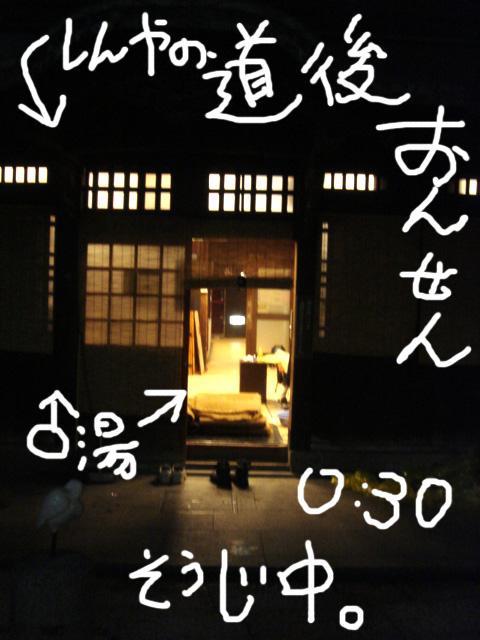 DSC05104.jpg