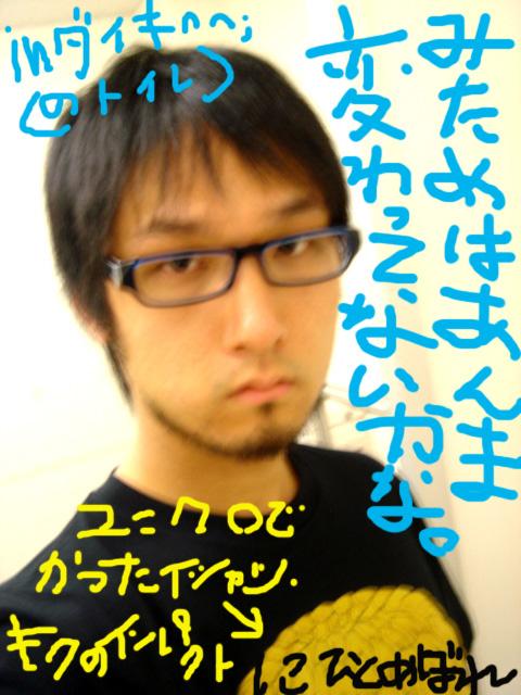 DSC05330.jpg