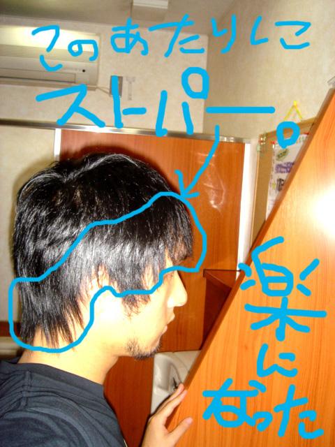 DSC05331.jpg