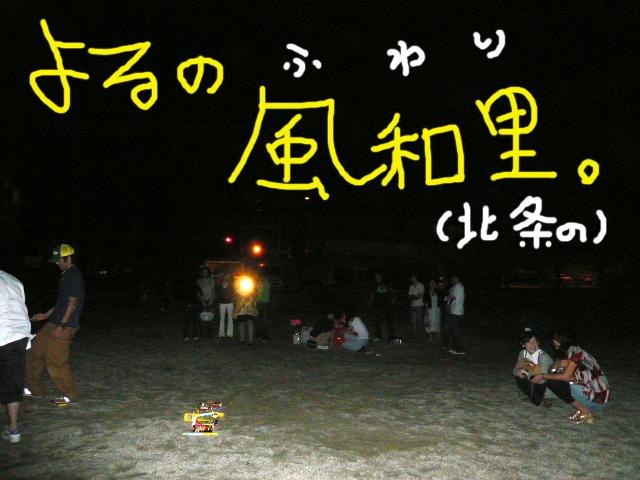 P1000124.jpg