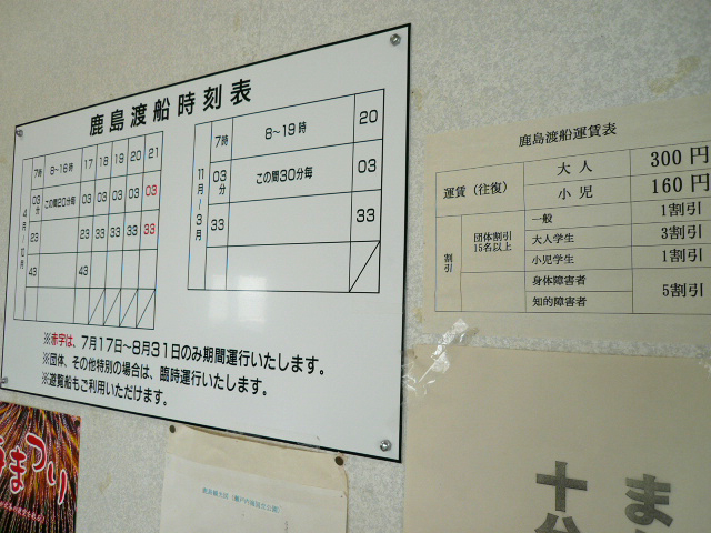 P1000142.jpg