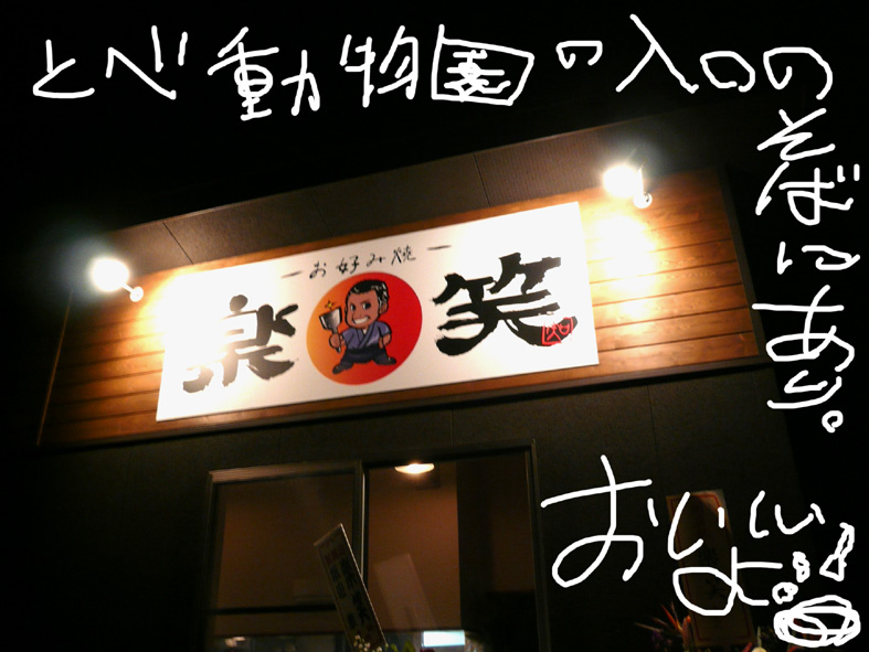 P1010477.jpg