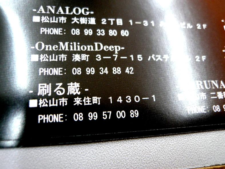 P1020055.jpg