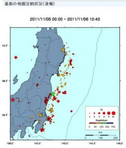 11月地震2