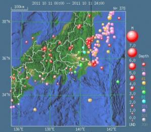 11月地震5