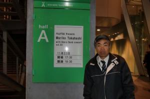 東京国際フォーラ厶03