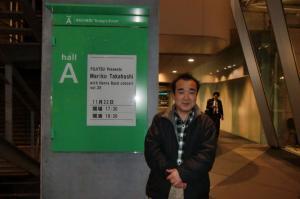 東京国際フォーラ厶04