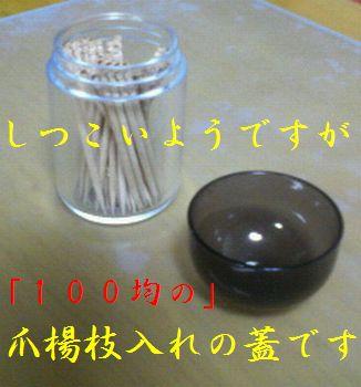 20070612013509.jpg