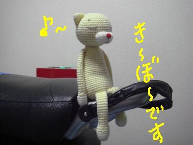 20070711012622.jpg