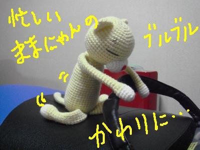 20070711012638.jpg