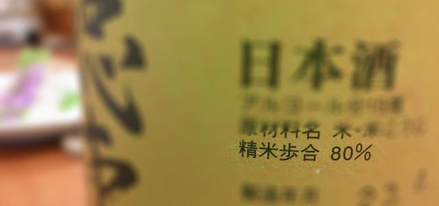 釜匠2011春