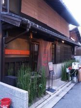 エンボカ京都