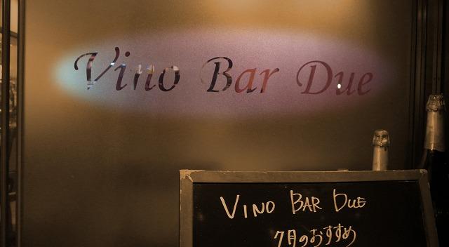 Vino Bar Due