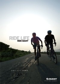 rideliferoad1.jpg