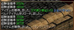 RedStone 11.09.02[00]