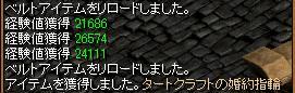 RedStone 11.09.06[00]