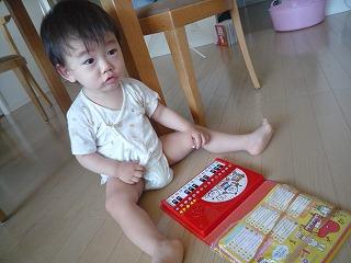 110622_piano.jpg