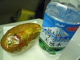 機内食(行き) (3)