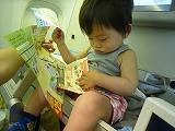 110709_空港~飛行機 (8)