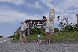 110910_西平安名崎fromKana