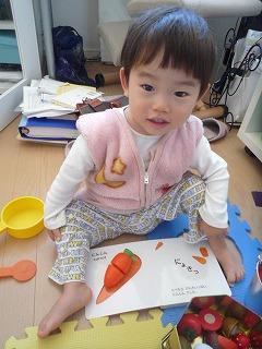 111204_野菜色々 (3)