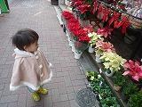 111216_通園