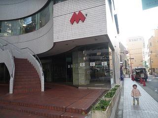 111216_通園 (12)