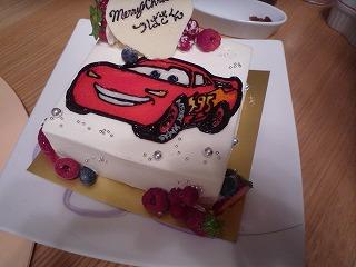 BONカーズケーキ