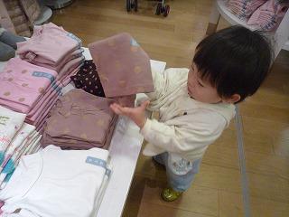 111224_ららぽ横浜ショッピング