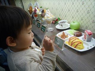 111224_ららぽ横浜ラケルオブジェ