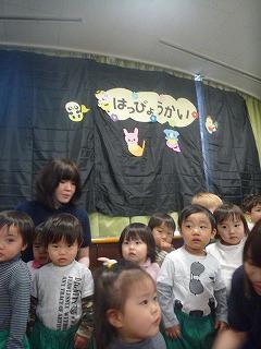120204_生活発表会開会 (2)