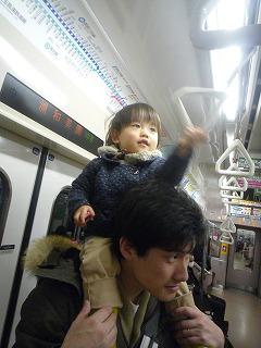 120212_電車つり革 (1)