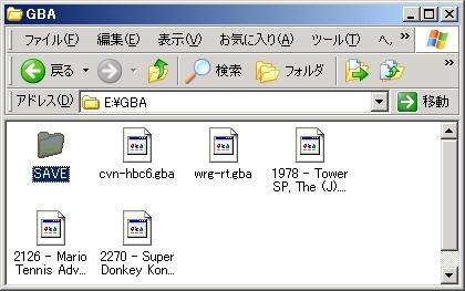 3in1microSDGBAsave