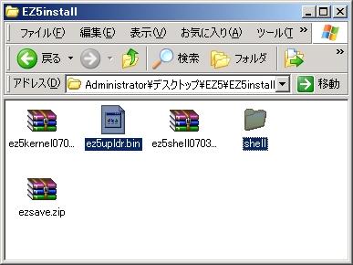 EZ5-kernel+shell