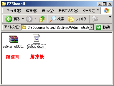 EZ5-kernel-filere