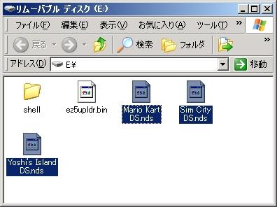 EZ5-microSD+ROM