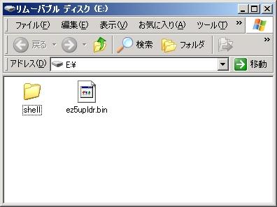 EZ5-microSD1