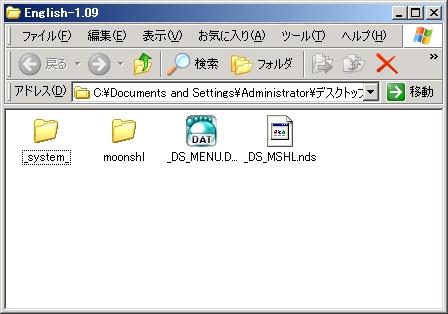 English-1.09folder1