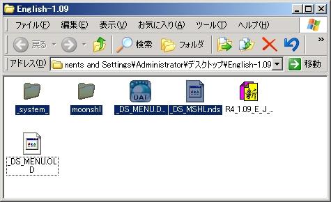 English-1.09folder5