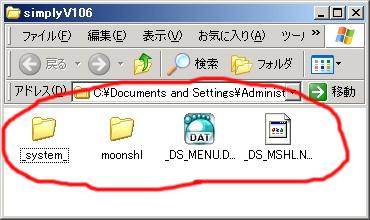M3simply-v1.06files