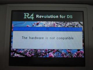 R4-Error-kernel