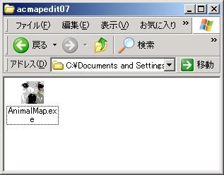 acmapedit07.jpg