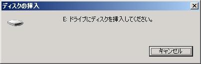 M3simply付属USBカードリーダー