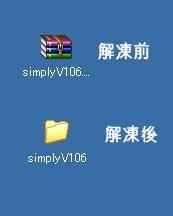 m3simply-v1.06kaitou